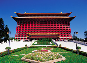台北の圓山大飯店