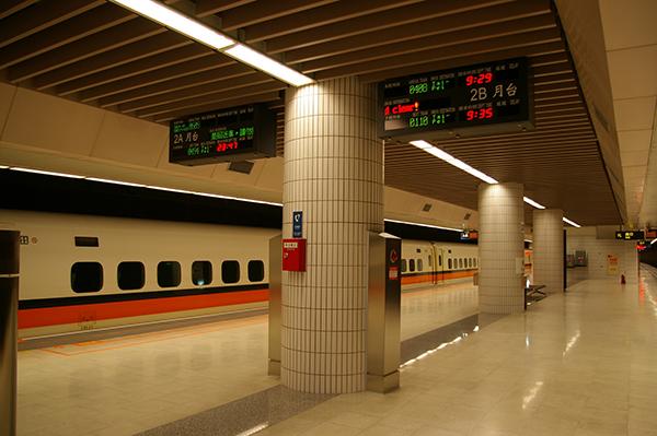 台湾高速鉄道のホーム