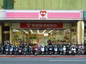台湾のコンビニエンスストア