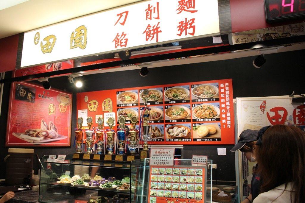 台北駅フードコート