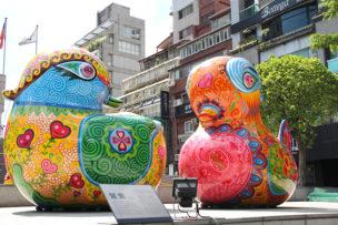 洪易氏の作品「鴛鴦」 (写真提供:台湾観光局)