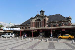 台中駅(台中車站)