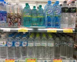 台湾の飲料水