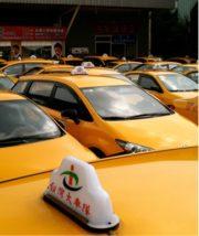 タクシーの乗り方(基本編)