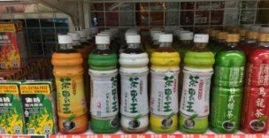 台湾の飲み物
