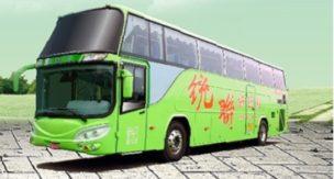 バスの乗り方と検索方法