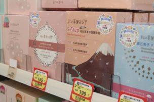 台湾で人気のフェイスマスク「我的美麗日記」