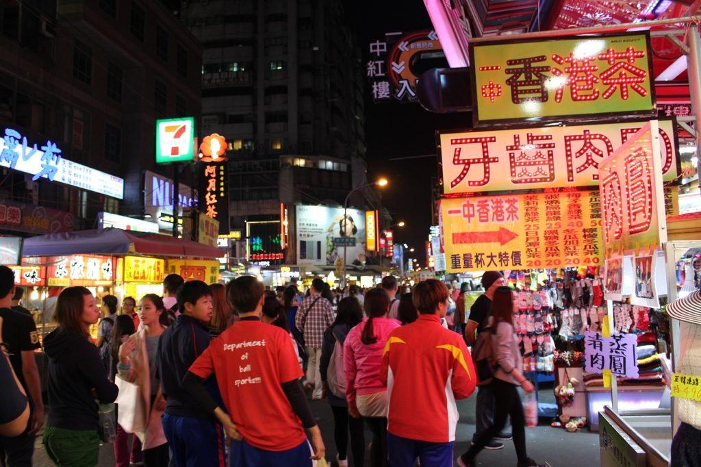 台中 地元民が多い「一中街」
