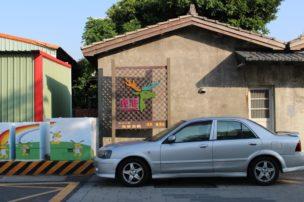 台湾の古い街並みが味わえる「鹿港(ルーガン)」