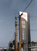 台湾でモータースポーツを楽しむ