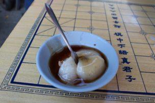 台湾のB級グルメ「肉圓(バーワン)」