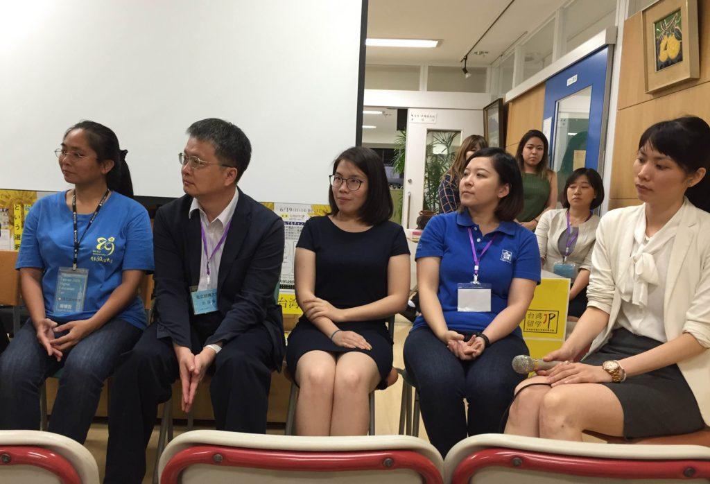 台湾の4大学の担当者が参加したパネルディスカッション。主催者である台湾留学JP代表長谷川さん(右端)による進行で、台湾の大学で学ぶ意義などを活発に議論。