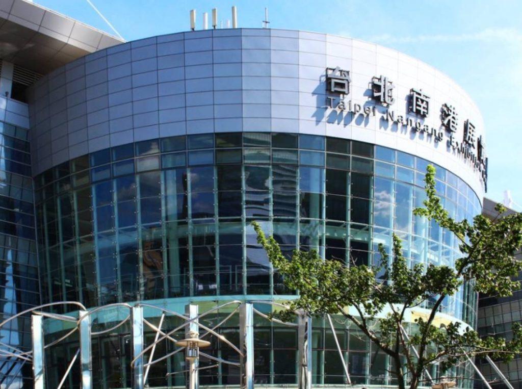 南港展覧館