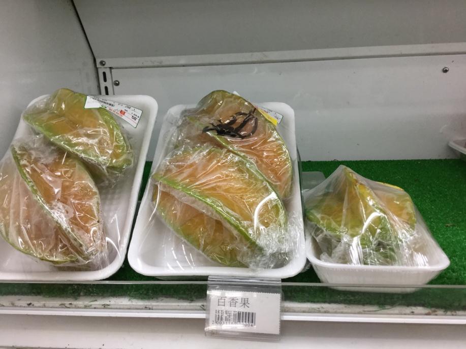 百香果(バイシャングオ)