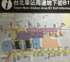 台北車站地下一階