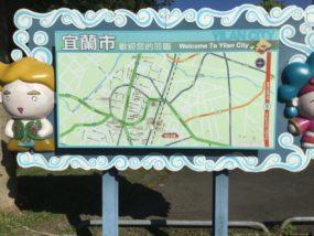 宜蘭·羅東方面への旅行