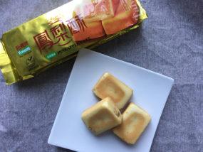 鳳梨酥(オンライ) パイナップルケーキ