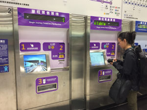 ゴールデンウィークは台湾!桃園空港から台北市は新しいMRTが便利
